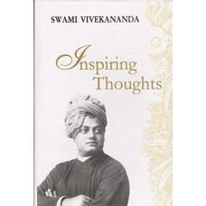 Inspiring Thoughts by Swami Vivekananda in English