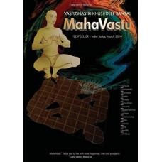 Maha Vastu by Vastushastri Khushdeep Bansal in english