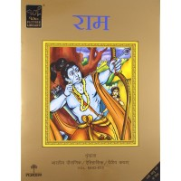 Ram by Wilco Picture Library in Hindi | राम