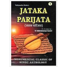 Jataka Parijata (Vol 1, 2 & 3) by  V. S. Shastri