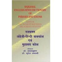Rajkamal Angreji Hindi Vakyansh evam muhavara Kosh by Bharat Bhushan in hindi(राजकमल अंग्रेजी हिंदी वाक्यांष एवं मुहावरा कोश)