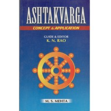 Ashtakvarga : Concept and Application By M.S. Mehta
