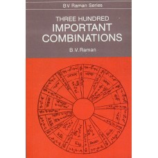 Three Hundred Important Combinations (English) by B.V. Raman