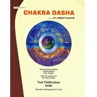 Chakra Dasha: An Original Research by Meenakshi Priyadarshini , Ashwini Baqaya , Baby Krishna, Manoj Pathak , K. N. Rao in english