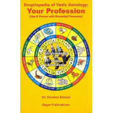 Encyclopedia of Vedic Astrology: Your Profession: Ups and Downs with Remedial Measures by Shanker Adawal in english