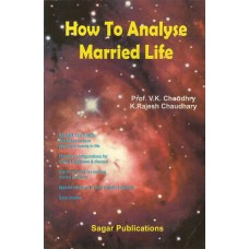 How to Analyse Married Life by K. K. Joshi in english