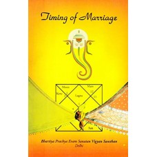 Timing of marriage by M N Kedar in english