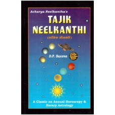 Tajik Neelkanthi in English By DP Saxena ( Annual Horoscopy and Horary Astrology )