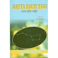 Sapta Rishi Nadi : With Pros and Cons of Astrological Arguments by the Council of Seven Rishis JN Bhasin