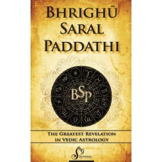 Bhrighu Saral Paddathi The Greatest Revelation In Vedic Astrology (English)