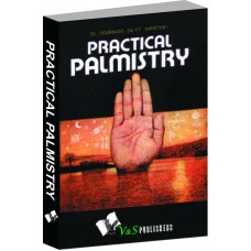 Practical Palmistry Lines Are Not Final Hard Work Can Alter Shape of Lines By Narayan Dutt Shrimali